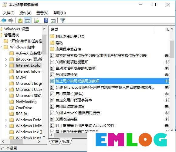 Win10 IE设置用户无法禁用加载项的方法
