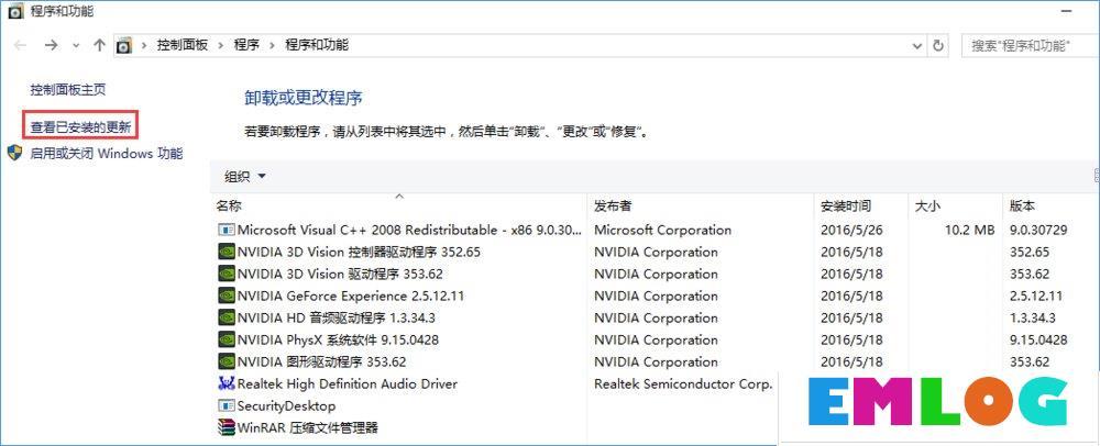 Windows10系统下洛奇英雄传无法正常运行怎么办?