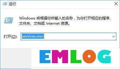 Windows10系统彻底关闭索引的操作方法