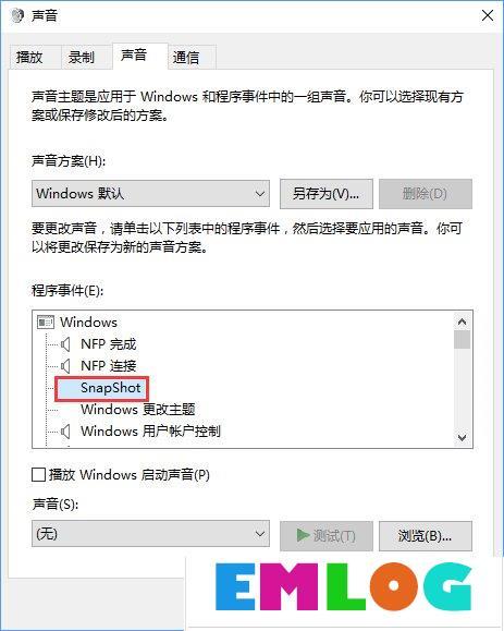 Windows10截图怎么添加音效?Win10为自带程序添加音效的方法