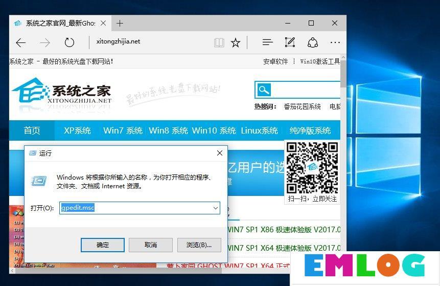 Windows10 UWP应用/系统设置启动命令大全