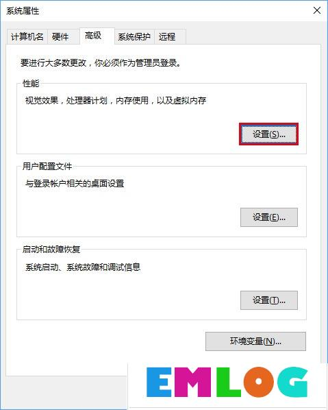 Windows10截屏动画失效怎么恢复?