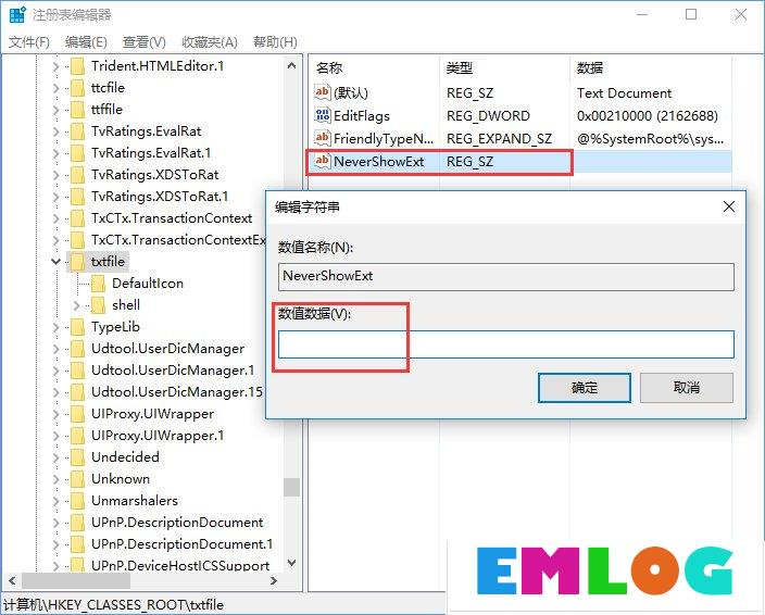 Windows10怎么隐藏特定文件格式的扩展名?
