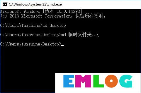 Win10怎么创建不可删除的文件夹?Win10创建防删文件夹的方法