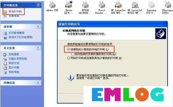 WinXP访问Win10打印机被拒绝怎么办?