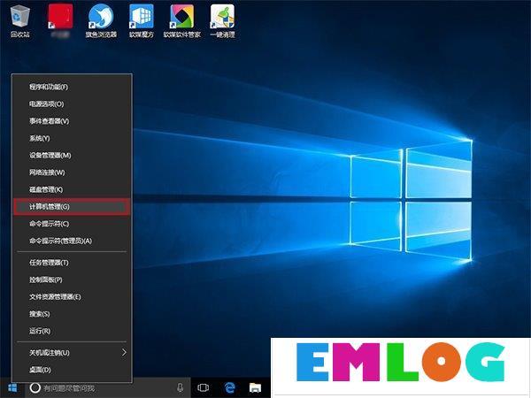 Windows10在登录界面隐藏小号账户的操作方法