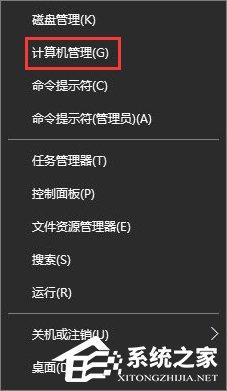 Win10输入法中英文切换不了怎么办?