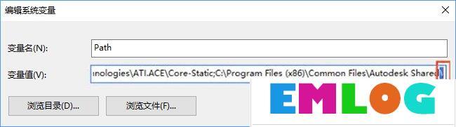 "Win10无法启动CAD提示""计算机中丢失ac1st16.dll""怎么办?"