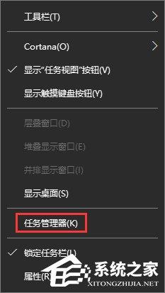 Win10看视频菜单栏一直显示怎么办?Win10看视频任务栏不隐藏怎么办?