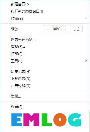 世界之窗浏览器缓存怎么清理?Win10清除世界之窗浏览器缓存的方法