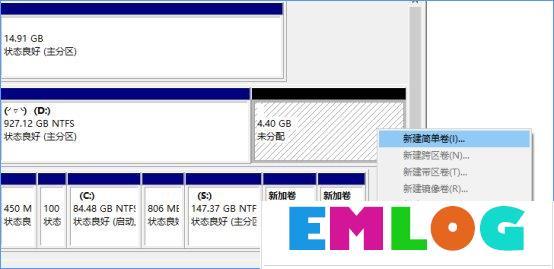 如何使用硬盘安装Win10系统?只需简单两步!