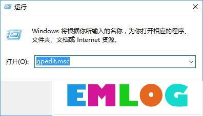 "Win10装软件提示""系统管理员设置了系统策略禁止进行此安装""怎么办?"