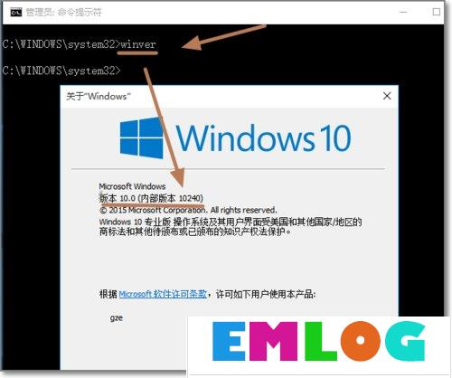 Windows10如何查看系统版本号?查看Windows10版本号的具体方法