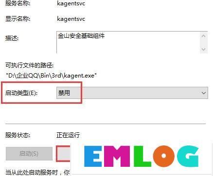 Win10系统kingsoft是什么文件夹?可以删除吗?