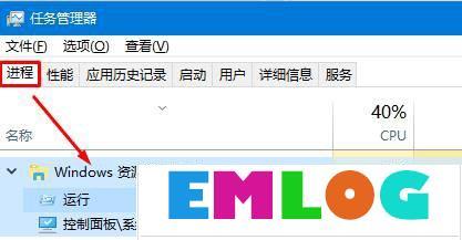 Windows10鼠标右键失灵怎么办?