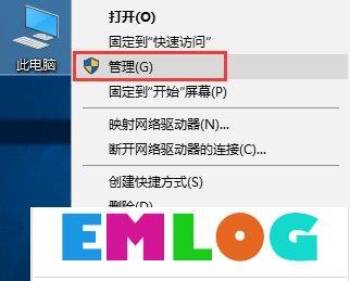 Win10系统secondary logon服务开启办法