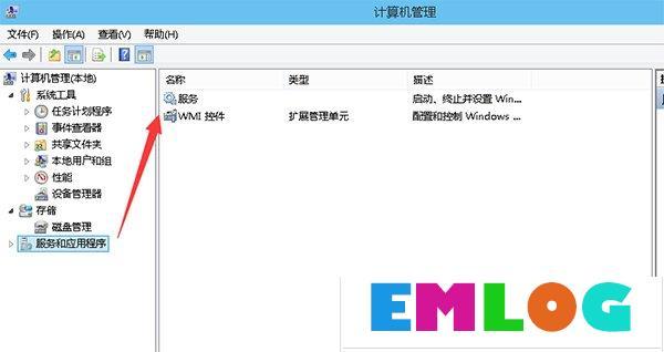 Win10系统office 2013提示尚未安装打印机如何解决?