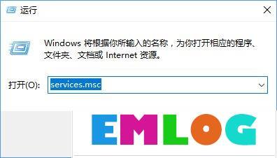 """Windows10开机提示""""无法启动SENS服务""""怎么办?"""