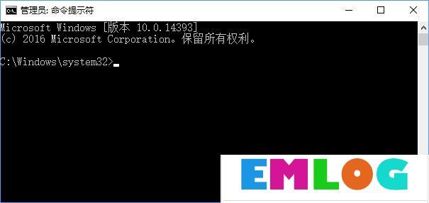 """升级Win10创意者报错""""0xc1900204""""如何解决?"""