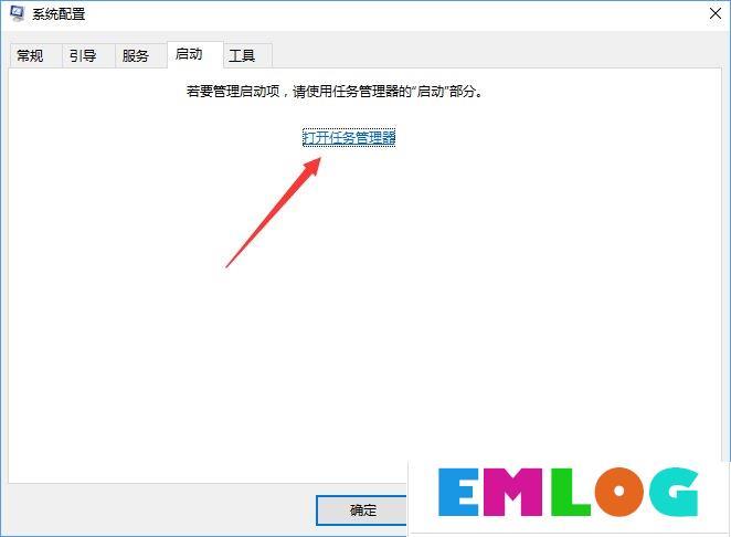 RTHDCPL.exe是什么进程?Win10如何禁止RTHDCPL.exe开机启动?