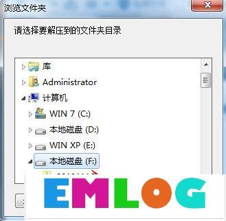 怎么用nt6 hdd installer安装Win10系统?