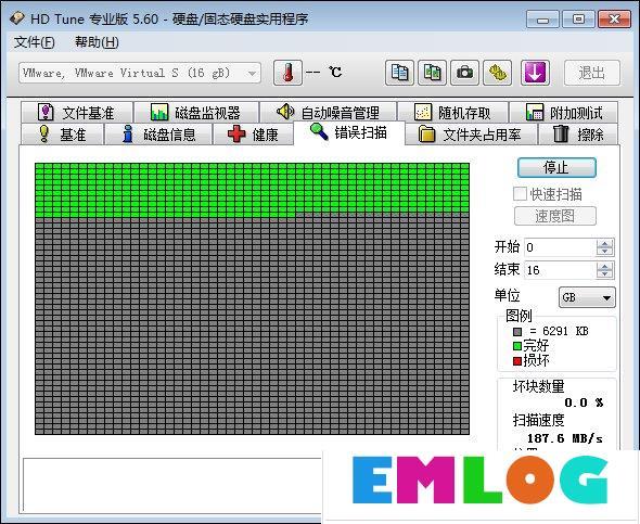 硬盘坏道怎么修复、检测?HD Tune Pro检查硬盘状态的方法