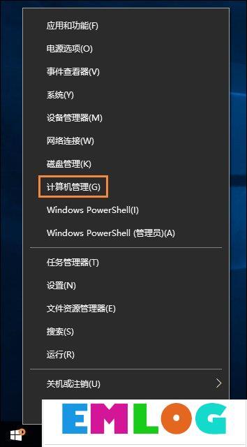 Win10怎么取消开机密码?Win10如何跳过开机密码?
