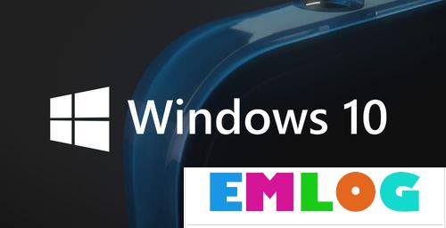 Windows10教育版最新永久激活密钥及激活工具分享