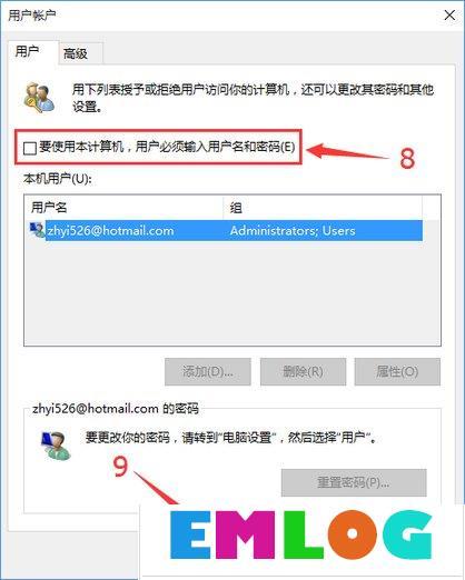 Win10去除开机密码后开机出现两个账户怎么办?