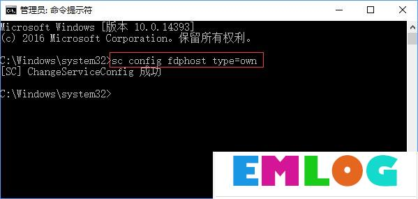 Windows10创意者无法安装网络打印机怎么解决?