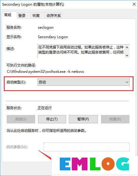 "Win10战网安装不了提示""battle.net update agent已停止工作""咋办?"