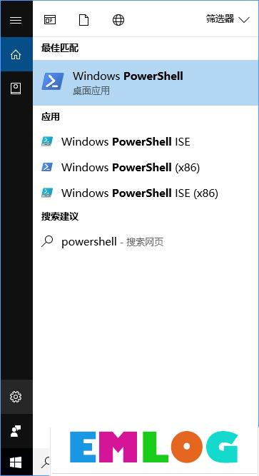 如何调整Win10 UWP应用窗口的大小和位置?