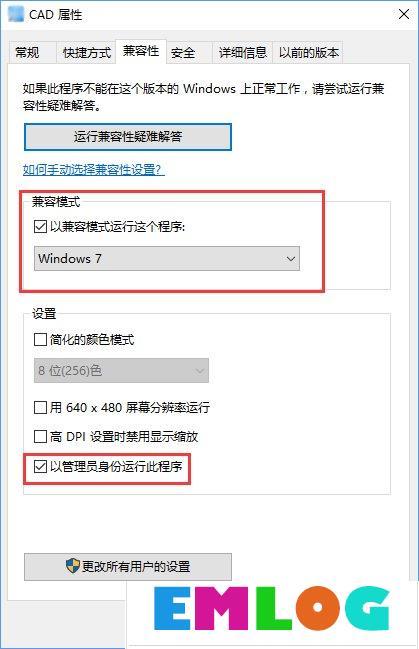 Win10系统下CAD2014激活失败怎么办?