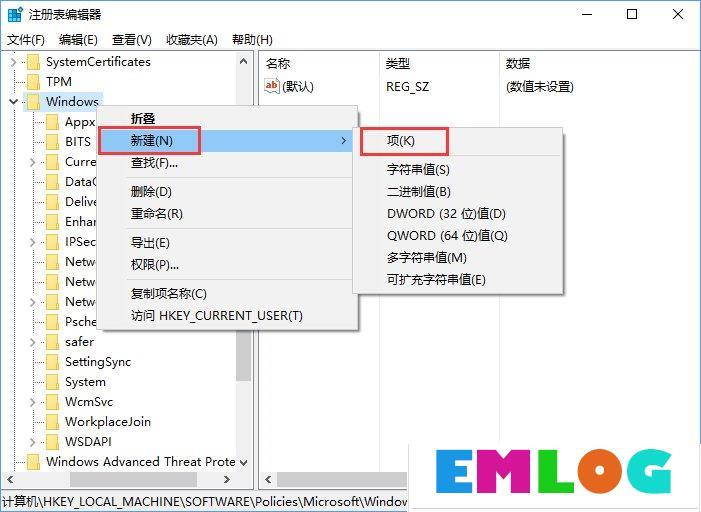 Windows10安装不了SolidWorks怎么办?