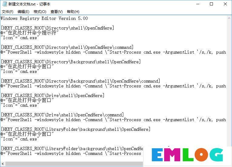 """Win10如何在右键菜单添加""""在此处打开命令窗口""""设置项?"""