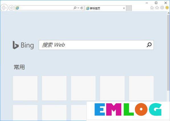 Win10如何关闭带有新闻提要的IE浏览器新标签页?