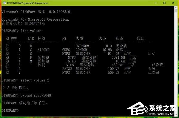 Win10如何使用diskpart命令来管理磁盘?