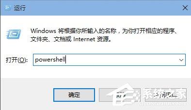 Windows10开始菜单打不开的解决方法