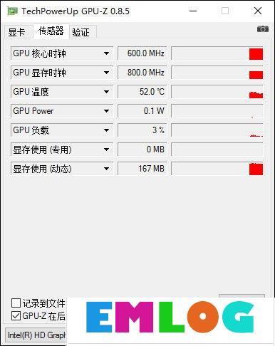 Win10系统中如何查看显卡超频参数和体质?