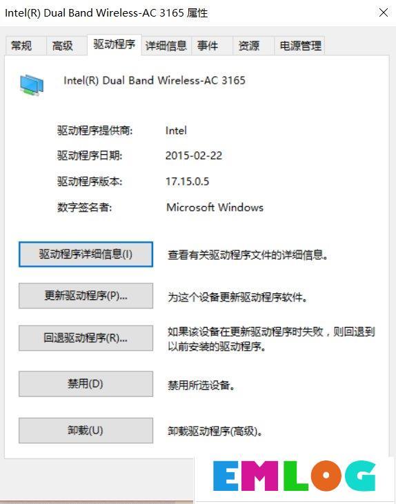 Win10创建WiFi热点时提示无法启动承载网络如何解决?
