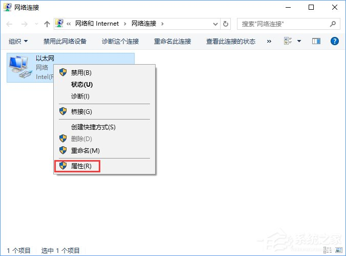 """Win10打开浏览器一直提示""""正在解析主机""""怎么办?"""