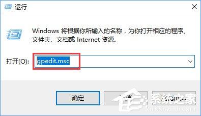 """Win10更改盘符名称提示""""需要管理员权限""""怎么办?"""