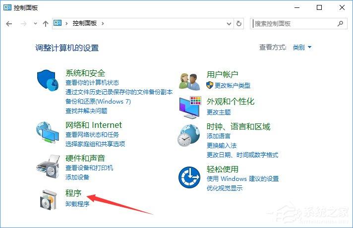 Win10系统如何禁止IE浏览器运行?