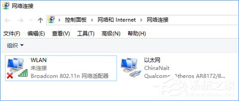 联想G410笔记本wifi和蓝牙都打不开怎么办?