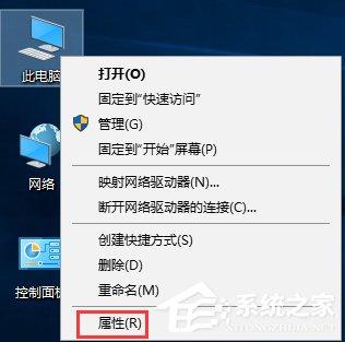 Win10如何关闭UAC账户控制?