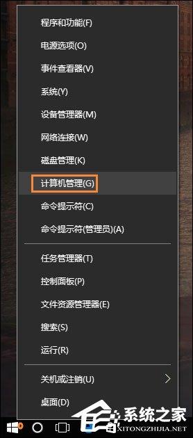 电脑显示已禁用IME且输入法打不出汉字怎么办?