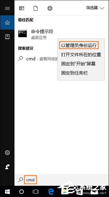 Win10无法访问磁盘怎么办?Chkdsk工具怎么修复磁盘错误?