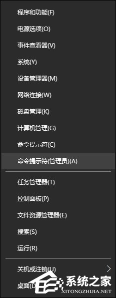 Win10驱动程序强制签名怎么禁用/开启?