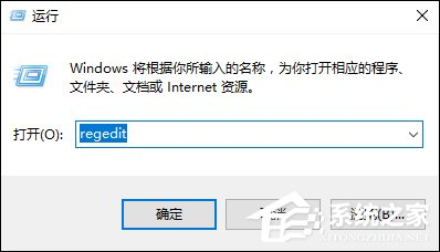 Win10系统如何利用注册表彻底禁止迅雷看看开机启动?