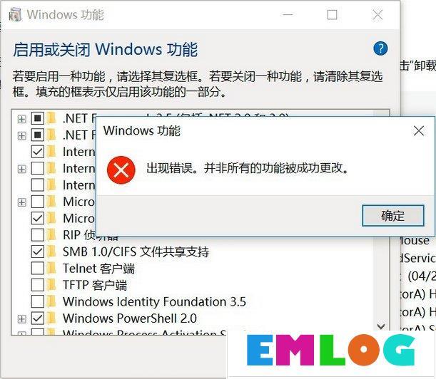 """Win10开启linux子系统报错""""0x80070057""""怎么解决?"""